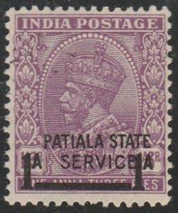 India Patiala State #O59 Mint Hinge Remnant Single Stamp cv $12.50