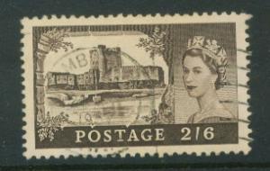 Great Britain QE II  SG 536  VFU  Waterlow printing
