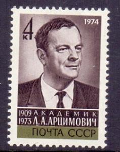 Russia  1974 MNH Artsimovitch