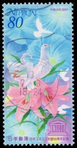 Japan #2774 UNESCO; Used (0.35)