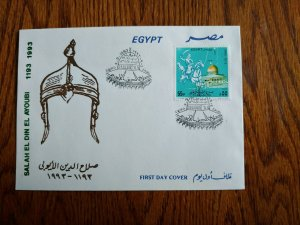 """RARE EGYPT PALESTINE """"BATTLE OF HITTAN"""" 1ST DAY COVER FDC HARD TO FIND"""