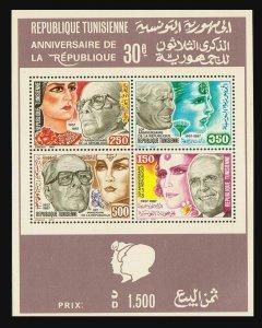 Tunisia 915a,915a imperf,MNH. Republic,30th Ann.1987.President Bourguiba,women.
