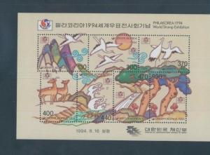JAPAN - Souvenir Sheet #1791 VF, MNH PHILAKOREA 1994 World Stamp Show - FB100