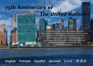 2020/12- TUVALU - UN 75TH     1V  complet set    MNH ** T