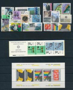 Netherlands Niederlande 1986 Year Set Complete incl. Miniature Sheet MNH