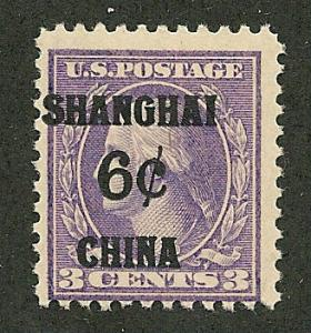 K3 MNH, 3c. Washington, Shanghai Overprint, scv: $150