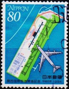 Japan. 1994  80y S.G.2316 Fine Used