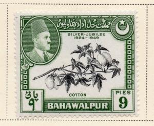 Indian States Bahawalpur 1949 Early Issue Fine Mint Hinged 9p. 084675