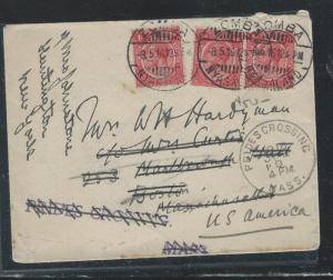 NYASALAND (P0112B) 1916 KGV 1DX3 ZOMBA TO USA