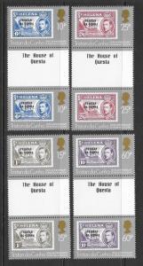 TRISTAN DA CUNHA Sc#348-351 Complete Gutter Pair Set Mint Never Hinged