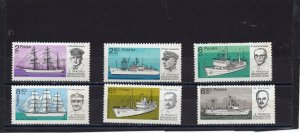 POLAND 1980  SHIPS SET OF 6 STAMPS MNH