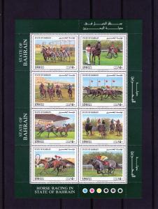 Bahrain 1992 Horse Racing Sheet (8) Perforated mnh.vf Scott #383
