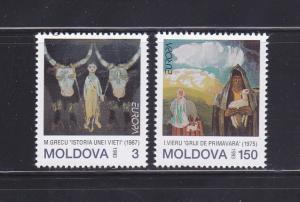 Moldova 111-112 Set MNH Europa