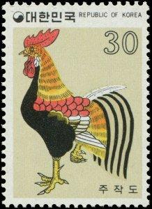 Korea 1980 Sc 1205 Bird Phoenix Rooster