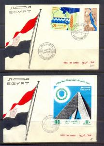 EGYPT -  1976 The 3rd Anniversary of Suez Canal Crossing 2 FDC