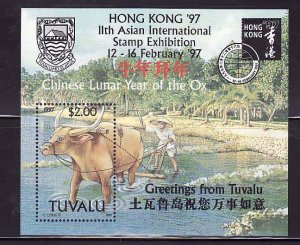Tuvalu-Sc#741- id7-unused NH sheet-Chinese New Year of the Ox-1997-