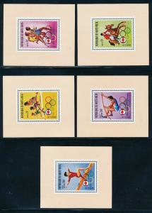 Burkina Faso - Montreal Olympic Games MNH 5X Sheets Set (1976)