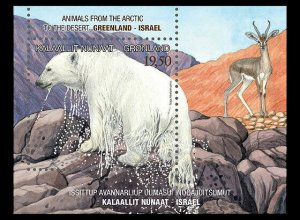 2013    GREENLAND  -  SG: MS709 - ARTIC TO DESERT - POLAR BEAR  - UNMOUNTED MINT