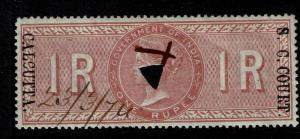 India 1R S.C. Court Calcutta, Used, BF# 45, Type C - S2026