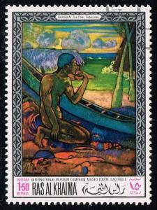 Ras al Khaima Mi#242 Paintings; CTO