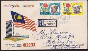MALAYSIA 1967 10th Anniv FDC............................................5.9145