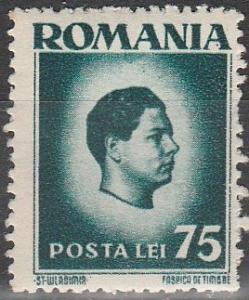 Romania #582 MNH (S4030)