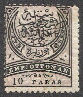 TURKEY 1879 Sc P1  Mint NH  10pa, Newspaper Stamp, cv $225.00