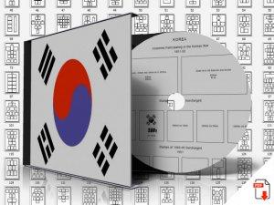 SOUTH KOREA STAMP ALBUM PAGES 1884-2011 (567 PDF digital pages)