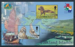 [72055] Falkland Islands 2001 Year of Snake Birds of Prey Hong Kong Sheet MNH