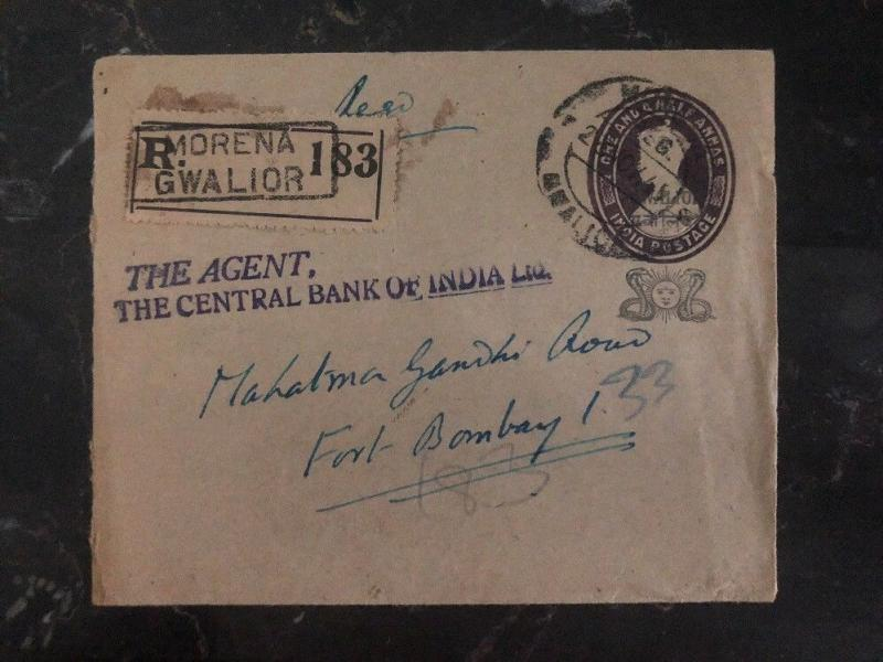 1947 Morena India Central Bank Registered Cover To Bombay