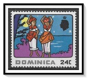 Dominica #251 Tourist Publicity MNH