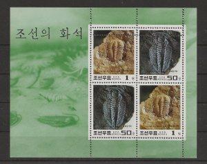 D.P.R. Korea MNH Souvenir Sheet with Misperf Error Michel KP 3944-45 Fossils