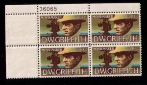 US Sc 1555 MNH p#36065 Block of Four F-VF