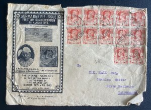 1940 Rangoon Burma First Day Cover FDC To Pazundaunc One Pie Issue Stamp