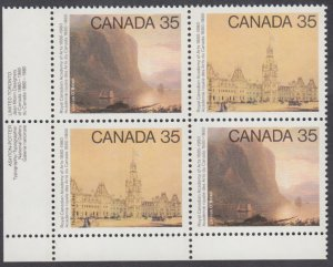 Canada - #852a Academy Of Arts Plate Block - MNH