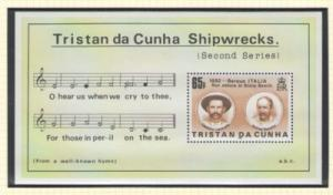 Tristan da Cunha Sc 396 Shipwrecks stamp sheet mint NH