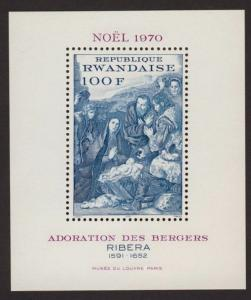 Rwanda 389 MNH Christmas, Adoration of the Shepherds