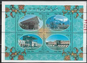 Persian Sheet, Scott# 2919, MNH, Isfahan, 2006 Islamic Cultural Capital, Bldgs,