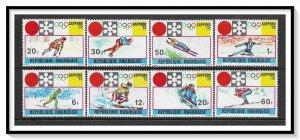 Rwanda #436-443 Olympics Set MNH