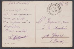 France, 1929 Franchise Militaire F.M. Franked color PPC, depicts Wiesbaden