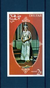 Dhufar (Oman Immamate State) 1978 Coronation Q.Elizabeth II S/S II MNH VF