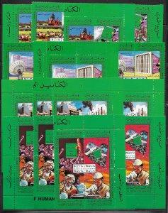 Libya 821-4 MNH cpl. set  x 5, vf. 2022 CV $ 50.00