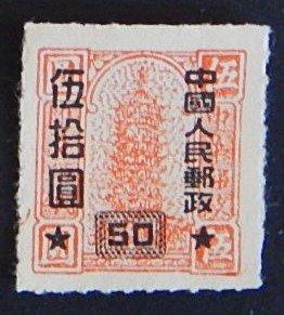 China, (23-15-Т-И)