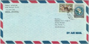 84512 -  ETHIOPIA - Postal History -  AIRMAIL COVER to ITALY  1975 - Animals FOX