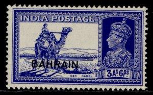 BAHRAIN GVI SG27, 3a 6p bright blue, M MINT.