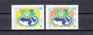 Lebanon, Scott cat. C618-C619. Arab League issue.