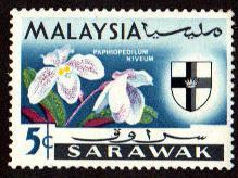 Sarawak # 230 MNH