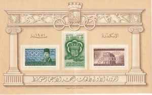 Egypt #294a MNH CV $14.00 (Z2527L)