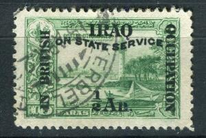 IRAQ; 1920 BRITISH OCC. SERVICE Optd. issue used 1/2a. value + good POSTMARK