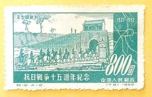 China 1952